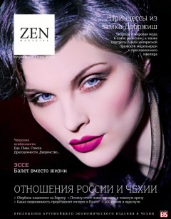 První číslo Zenu v ruštině