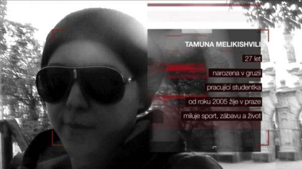 Tamuna Melikishvili