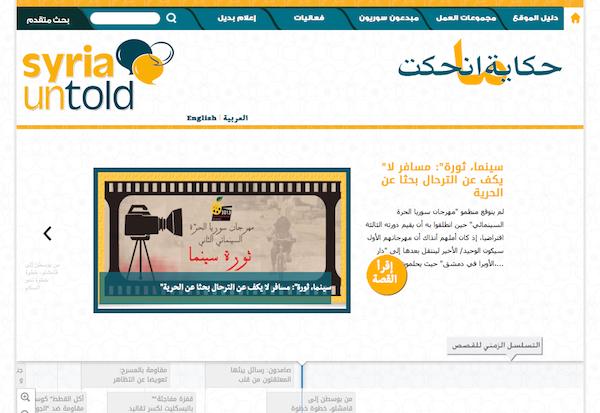 Web Syria Untold