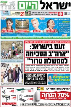 Vydání Israel Hayom ze 3. června