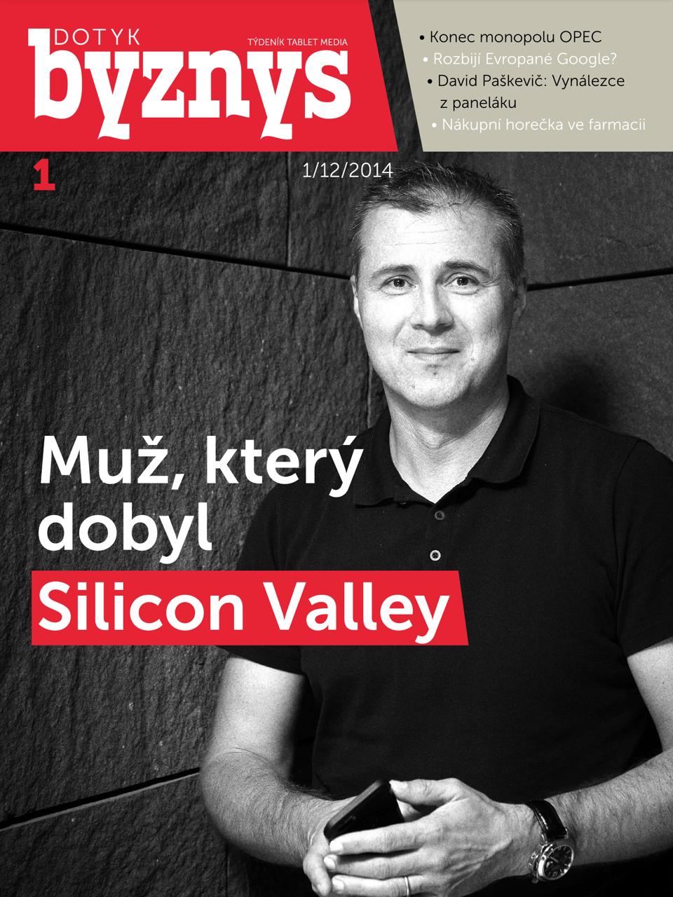 Titulní strana prvního vydání elektronického týdeníku Dotyk Byznys