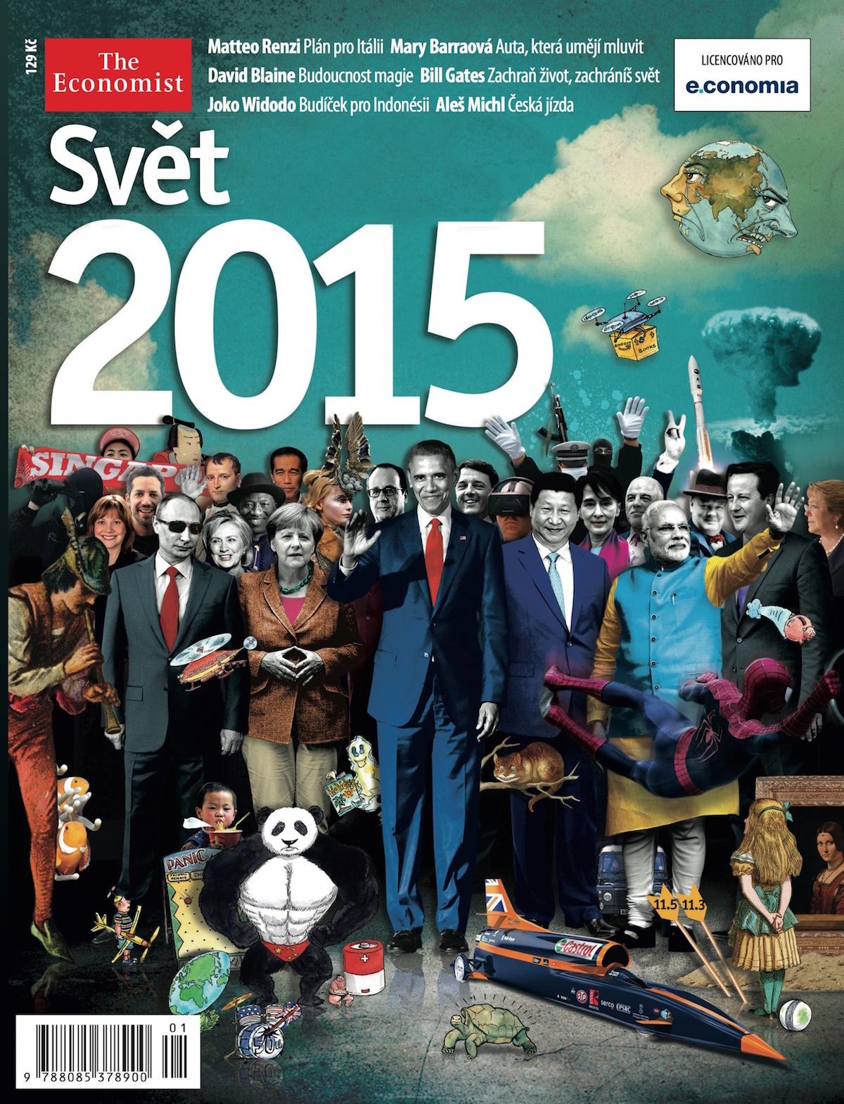 Ročenka Svět 2015