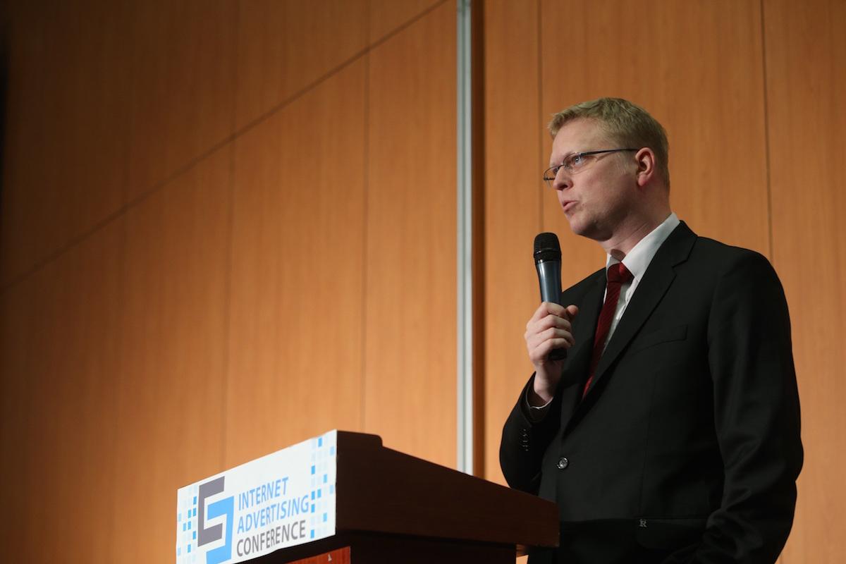 Letošní Internet Advertising Conference zahájil předseda KDU-ČSL a místopředseda vlády pro vědu, výzkum a inovace Pavel Bělobrádek