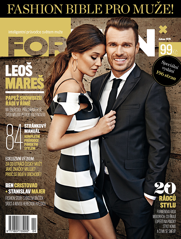 První vydání Fashion Bible časopisu ForMen, jaro 2015
