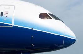 Nástupce Letovu si na PR vybral AMI