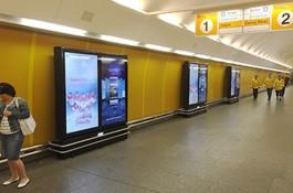 Spor o reklamu v pražské MHD putuje k soudu