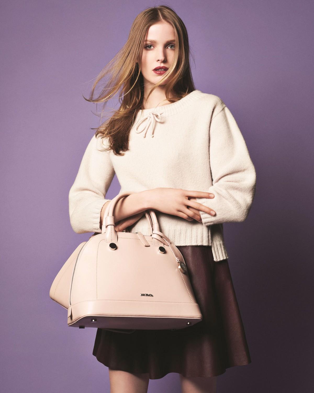 Max&Co představí tři řady podzimní kolekce - tato se nazývá Contemporary Folk Linie