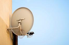 Skylink opět zdražuje servisní poplatek, posedmé