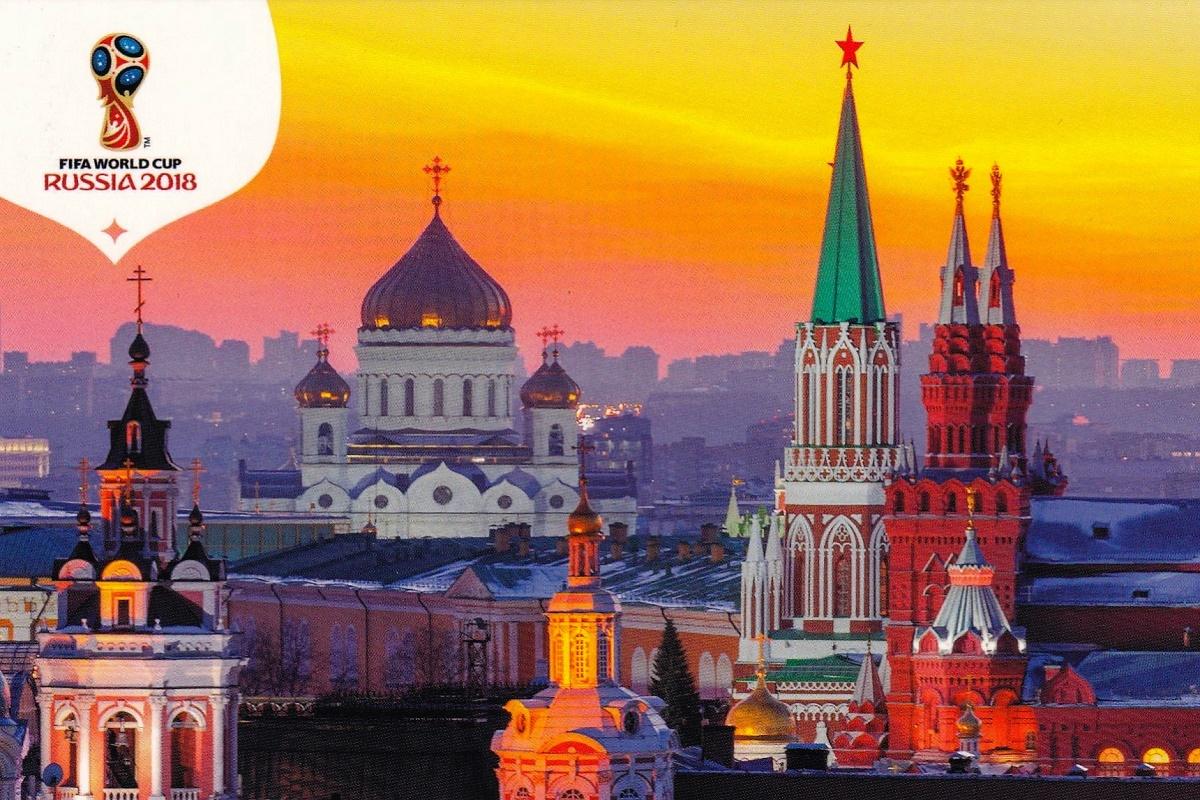 Mistrovství světa hostí letos Rusko