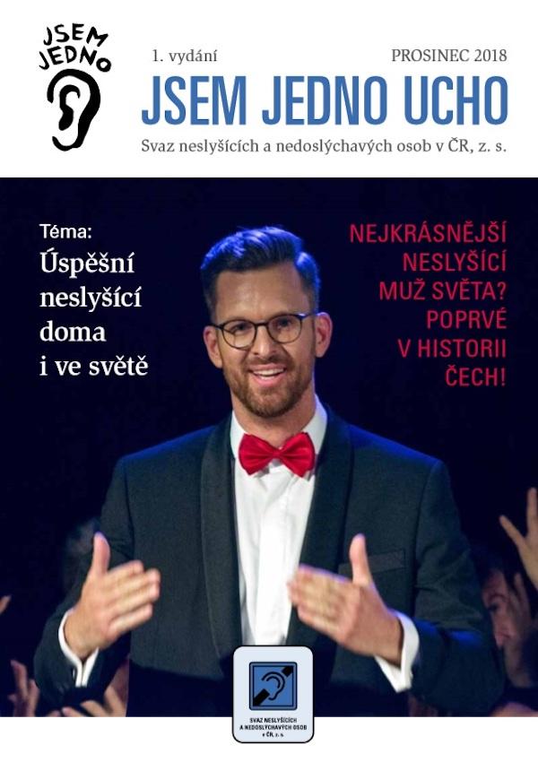 Titulní strana prvního vydání čaospisu Jsem jedno ucho