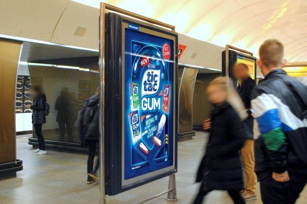 BigBoard založil MetroZoom pro reklamu v metru