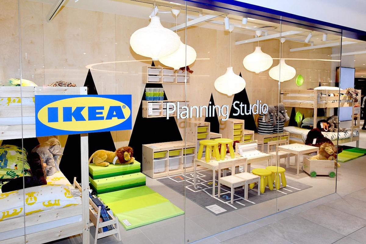 Plánovací studio Ikea
