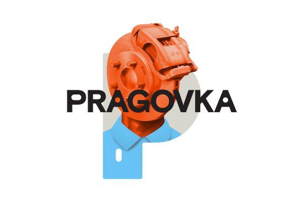 Český Brandmark slondýnským Wordsearch odkrývají tvář nové Pragovky